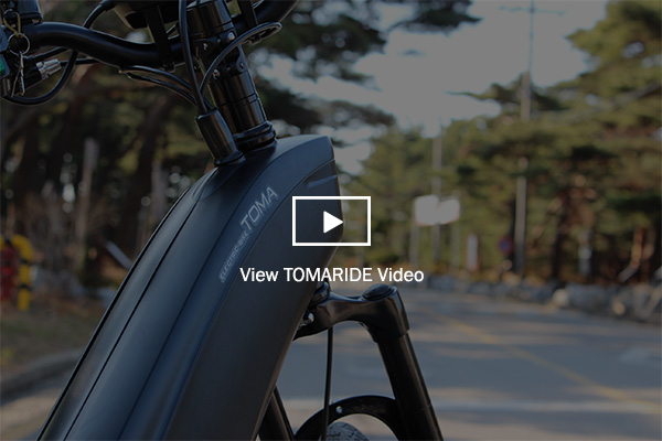View TOMARIDE Video